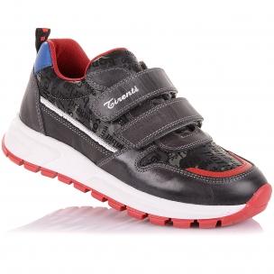 Детская обувь PERLINKA (Кроссовки из кожи с яркой подошвой)