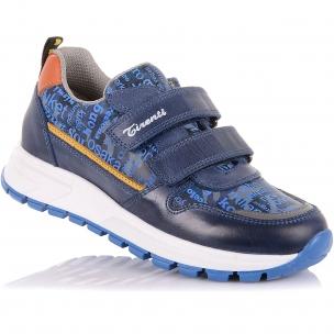 Дитяче взуття PERLINKA (Кросівки зі шкіри з яскравою підошвою)