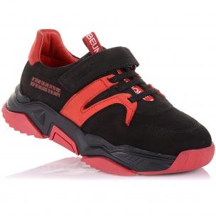 Дитяче взуття PERLINKA (Стильні, яскраві кросівки на масивній підошві)