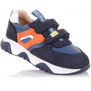 Детская обувь PERLINKA (Стильные кроссовки из кожи и нубука )