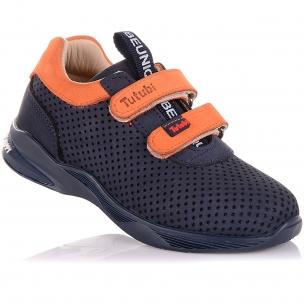 Детская обувь PERLINKA (Кроссовки из нубука (перфорация))