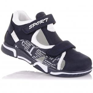 Дитяче взуття PERLINKA (Босоніжки з нубуку з закритим носком)