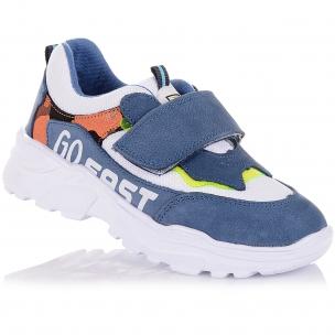 Детская обувь PERLINKA (Кроссовки из нубука и текстиля на белой подошве)