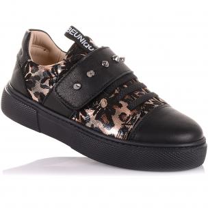 Детская обувь PERLINKA (Мокасины из кожи и нубука на широкой липучке)