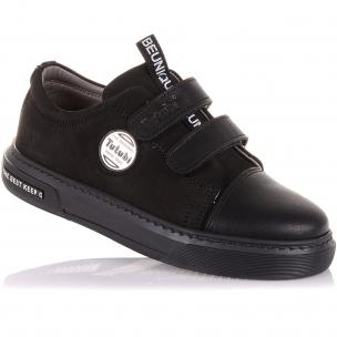Дитяче взуття PERLINKA (Мокасини зі шкіри та нубуку на двох липучках)