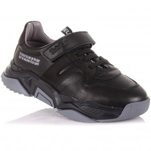 Детская обувь PERLINKA (Кроссовки из кожи и нубука на массивной подошве)