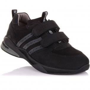 Дитяче взуття PERLINKA (Кросівки з нубуку на двох липучках)