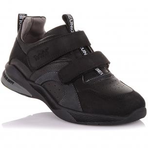 Детская обувь PERLINKA (Школьные кроссовки из кожи и нубука)
