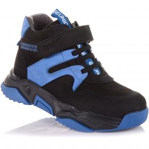 Детская обувь PERLINKA (Демисезонные ботинки из нубука на липучке)