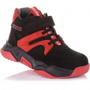 Детская обувь PERLINKA (Стильные демисезонные ботинки на массивной подошве)