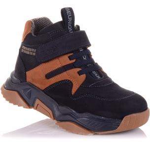 Детская обувь PERLINKA (Демисезонные ботинки из нубука на модной подошве)