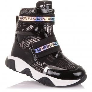 Детская обувь PERLINKA (Демисезонные ботинки из нубука на липучках)