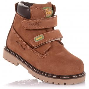 Детская обувь PERLINKA (Демисезонные ботинки из нубука, на липучках)
