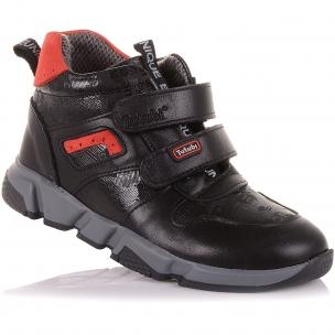 Детская обувь PERLINKA (Модные демисезонные ботинки с яркими вставками)