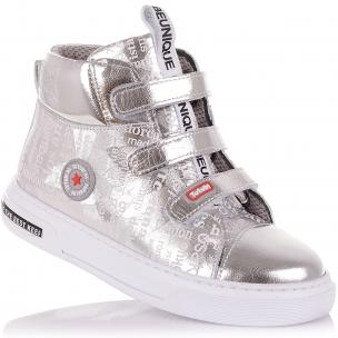 Детская обувь PERLINKA (Серебристые демисезонные ботинки на липучках)