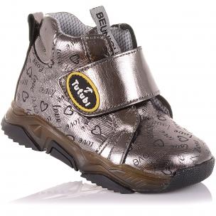 Детская обувь PERLINKA (Демисезонные ботинки на широкой липучке )