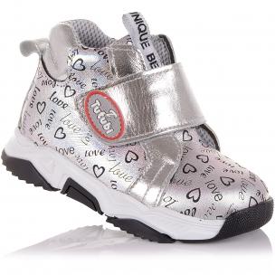 Детская обувь PERLINKA (Демисезонные ботинки на широкой липучке)