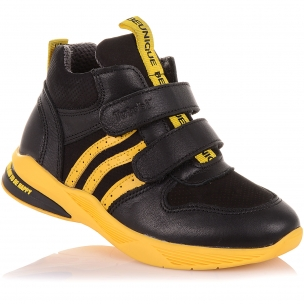 Детская обувь PERLINKA (Спортивные демисезонные ботинки из кожи и нубука)