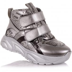 Детская обувь PERLINKA (Демисезонные ботинки на массивной подошве)