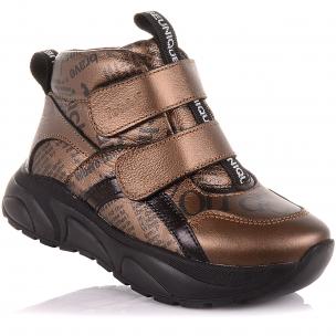 Детская обувь PERLINKA (Демисезонные ботинки из кожи на массивной подошве)