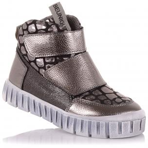 Детская обувь PERLINKA (Демисезонные ботинки из кожи и нубука)