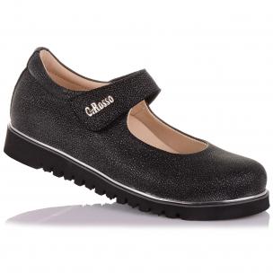 Детская обувь PERLINKA (Школьные туфли из нубука на липучке)