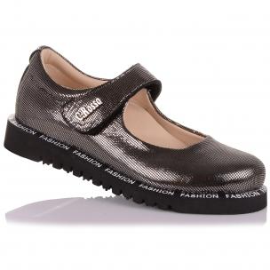 Детская обувь PERLINKA (Облегченные туфли из нубука)