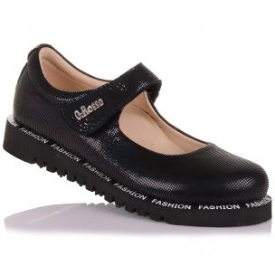 Детская обувь PERLINKA (Туфли из нубука на липучке)
