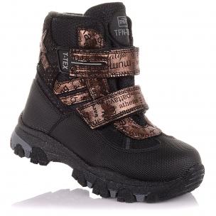 Детская обувь PERLINKA (Зимние ботинки с прорезиненной защитой)