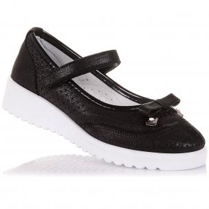 Детская обувь PERLINKA (Туфли из нубука на облегченной белой подошве)