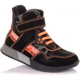 Детская обувь PERLINKA (Стильные демисезонные ботинки на одной липучке)