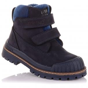 Дитяче взуття PERLINKA (Демісезонні черевики з нубуку з прогумованим носком)