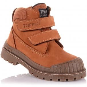 Детская обувь PERLINKA (Демисезонные ботинки из нубука с прорезиненным носком)