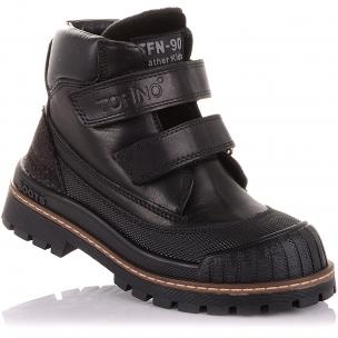 Детская обувь PERLINKA (Демисезонные ботинки из кожи с прорезиненным носком)