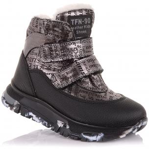 Детская обувь PERLINKA (Зимние ботинки из натуральной кожи)