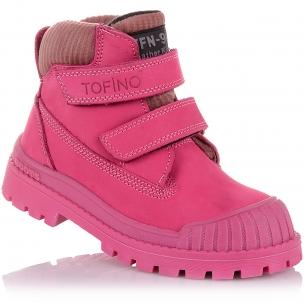 Детская обувь PERLINKA (Яркие демисезонные ботинки из нубука на липучках)