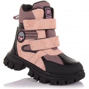 Дитяче взуття PERLINKA (Зимові черевики на масивній підошві)