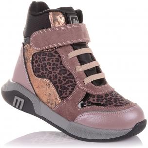 Детская обувь PERLINKA (Спортивные демисезонные ботинки на липучке)