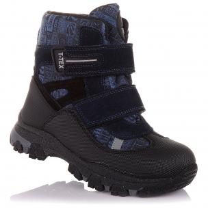 Дитяче взуття PERLINKA (Зимові черевики з прогумованої захистом)