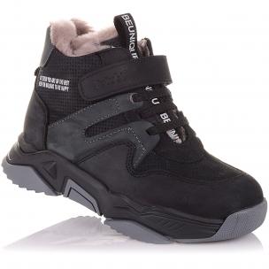 Детская обувь PERLINKA (Спортивные зимние ботинки из нубука)