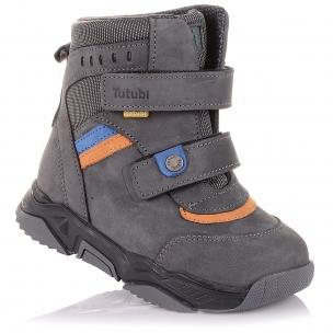 Детская обувь PERLINKA (Демисезонные ботинки из нубука и текстиля на липучках)