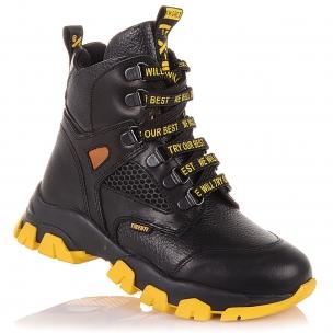 Детская обувь PERLINKA (Демисезонные ботинки на яркой спортивной подошве)