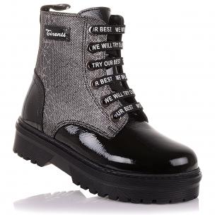 Детская обувь PERLINKA (Стильные демисезонные ботинки на шнурках и молнии)