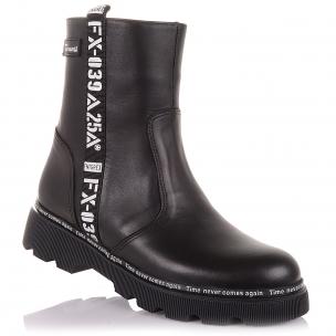 Детская обувь PERLINKA (Стильные зимние ботинки из кожи на змейке)