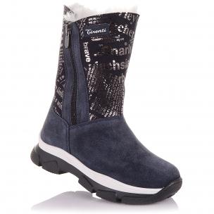 Детская обувь PERLINKA (Зимние сапожки из нубука и замша на змейке)