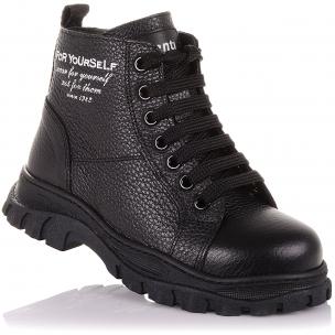 Детская обувь PERLINKA (Демисезонные ботинки из кожи на шнурках и молнии )