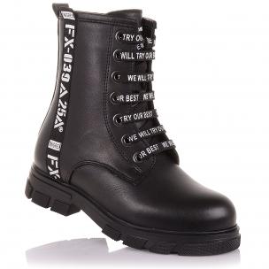 Детская обувь PERLINKA (Зимние ботинки из натуральной кожи )