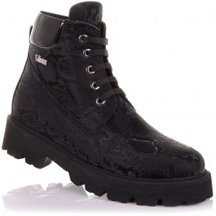 Детская обувь PERLINKA (Демисезонные ботинки из нубука на шнурках  и молнии )