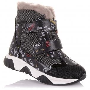 Детская обувь PERLINKA (Зимние ботинки из кожи и текстиля на липучках)
