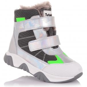 Детская обувь PERLINKA (Зимние ботинки с прорезиненным носком)